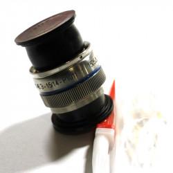 СНЦ146Э-15/14-Р1011-1 (ОТК)...