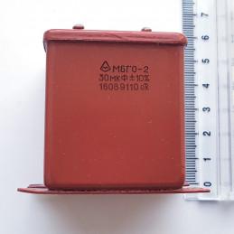 МБГО-2 30мкф(10%) 160в...