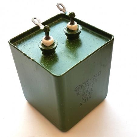 К75-24В 10мкф(10%) 400В (ОТК) 1992-1993г